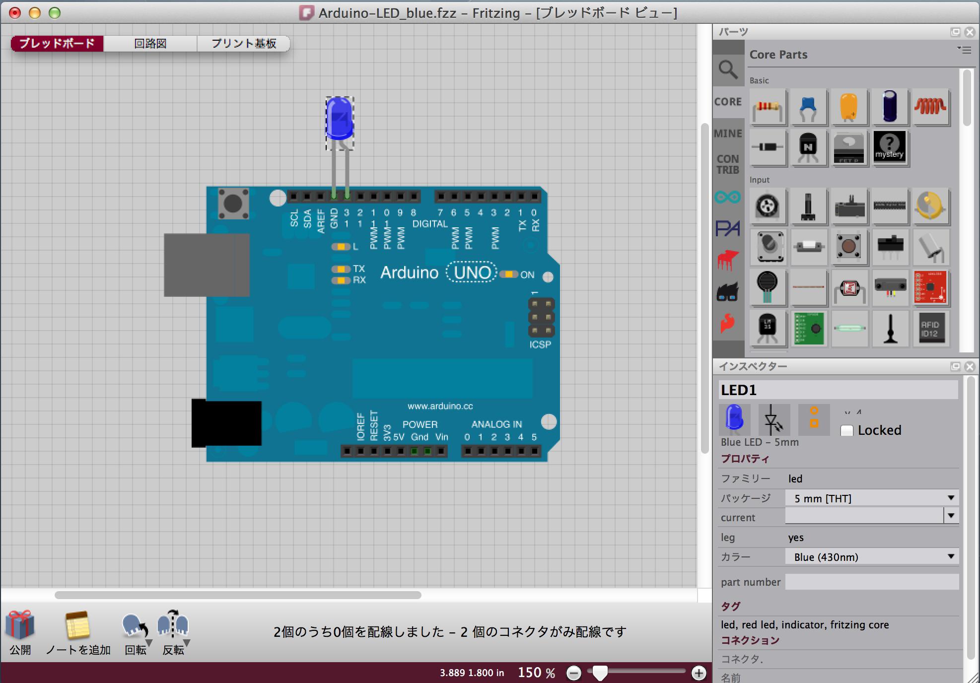 Arduino due fritzing download