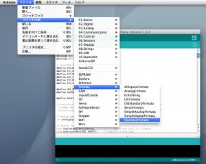 Arduino IDE | Firmata - StandardFirmata